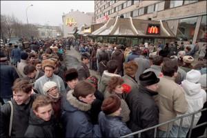Первый макдоналдс на Пушкинской 1990г