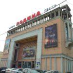 <b>Самые старые кинотеатры в Москве</b>