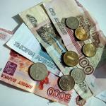 <b>Самые высокооплачиваемые профессии в Москве</b>