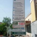 <b>Платные парковки в центре Москвы</b>