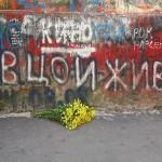 <b>Стена Виктора Цоя на Арбате</b>