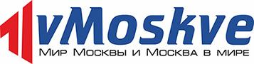 1vMoskve. Интересное в Москве. Аттракционы-Развлечения-Культура